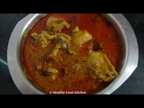 Chettinad Chicken Kuzhambu Recipe-Kozhi Kulambu Recipe-Chicken Curry Recipe By Healthy Food Kitchen