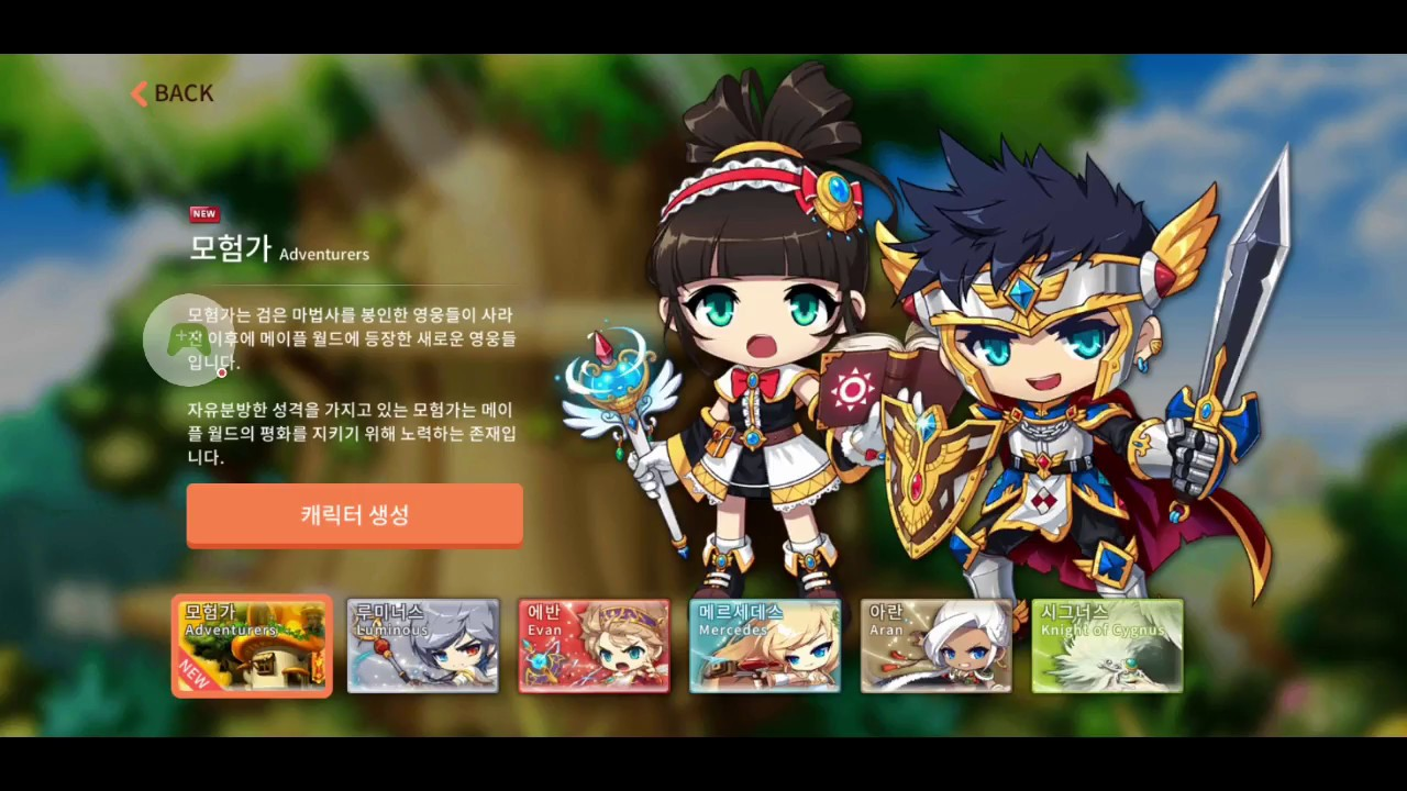Maplestory M Guide Korean version how to get started