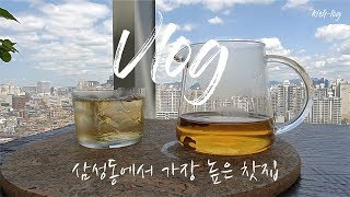 Seoul cafe tour [2] Highest Tea place in Seoul Gangnam maybe? - feat. sony a6400
