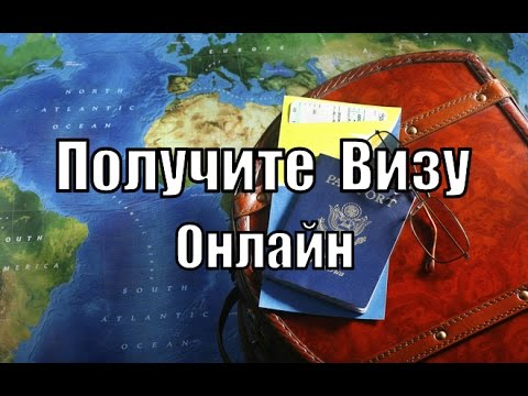 Виза в Корею для россиян