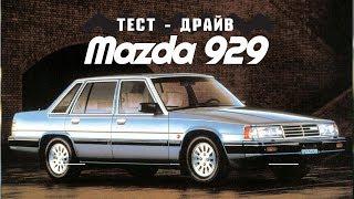 Тачка для якузды Mazda 929.  Как это вообще возможно?  Самый полный обзор, хоть прямо...