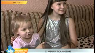 150 тысяч рублей перечислили неравнодушные для лечения 4-летней Даши из Братска за одни сутки(, 2016-03-03T06:43:44.000Z)