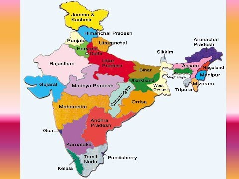 Indian states - ഇന്ത്യൻ സംസ്ഥാനങ്ങൾ PSC LDC 2017 questions and answers