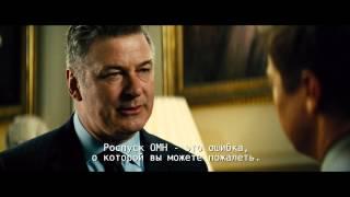 Миссия Невыполнима: Племя Изгоев - Trailer