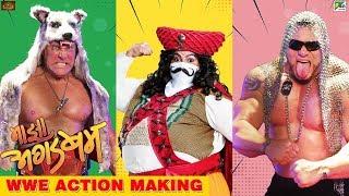 Maaza Agadbam | WWE Action Making | Trupti Bhoir | PEN Movies