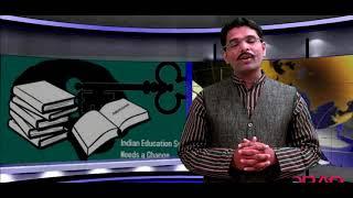 कृषि से स्वस्थ भारत समृद्ध भारत मेरा किसान  भाग-2