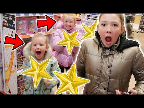 WHEN ALL 3 OF THE GIRLS DREAMS COME TRUE! - AMAZING REACTION! NEW YORK DAY 8!