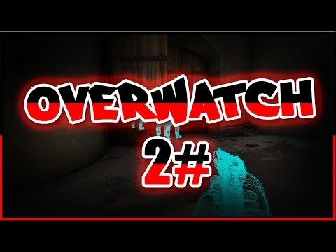 Wallhack oder nicht?! - OVERWATCH (CS:GO Overwatch #2)
