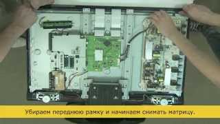 Ремонт LCD телевизора Sharp