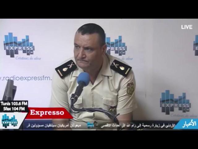expresso avec khalifa chibani