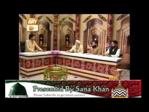 Kya Ghustakhi e Rasool Karne Ke Baad Imaan Baki Rehta Hai By ...