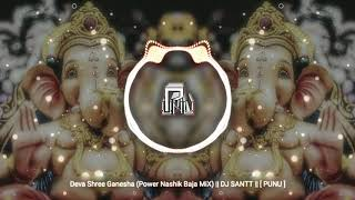 Deva Shree Ganesha (Power Nashik Baja MiX)    DJ SANTT    [ PUNU ]
