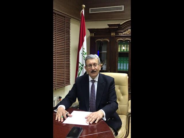 الدكتور كمال البصري بمناسبة الذكرى السنوية على تاسيس جامعة البصرة