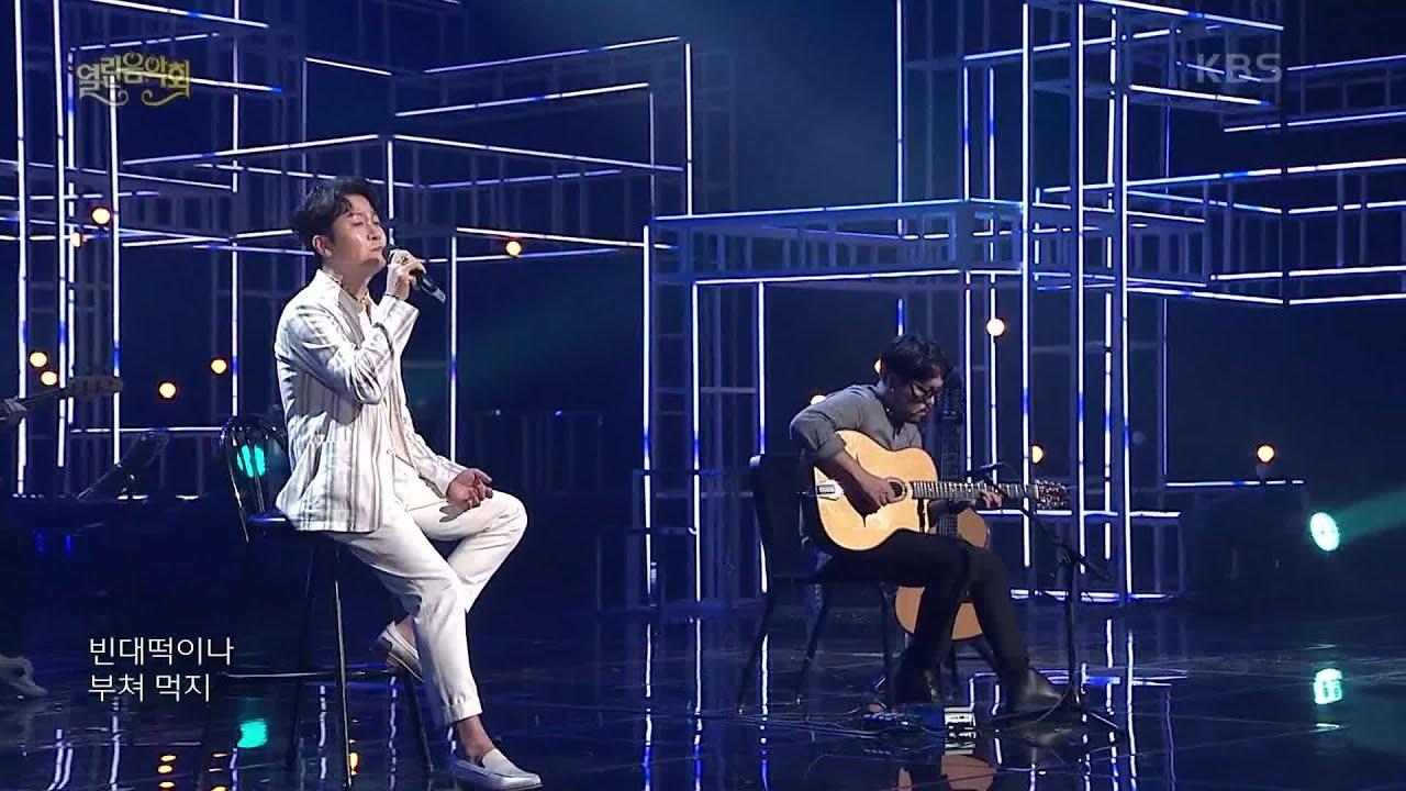 정엽+기타리스트 박주원 - 빈대떡 신사 [열린 음악회/Open Concert]   KBS 210926 방송