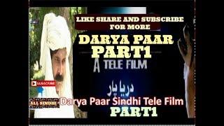 DARYA PAAR SINDHI FILM PART1 HD | SINDHI TELE FILM | ASAD QURESHI