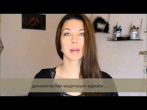Севастополь - Объявления - Раздел: Знакомства - Для