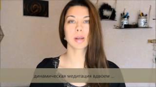 Тантрический секс в Крыму. Не пропусти!