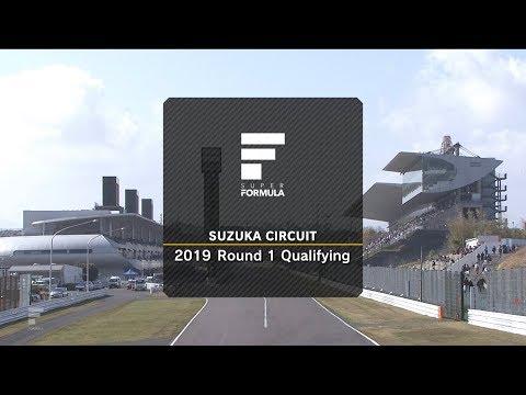 2019 SUPER FORMULA Rd1 Suzuka QF Digest