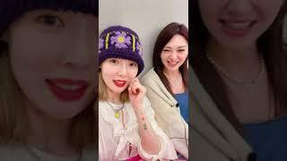 211022 김현아 (전 포미닛 ((4minute)) 인스타 라이브 Feat. 알렉사 (AleXa)