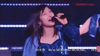 #佐藤優樹 #ハロプロ #佐藤優樹回復祈願 Sato Masaki Morning Musume.'21.