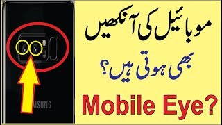 Android Camera HACK   Android Tips and Tricks in Urdu/Hindi