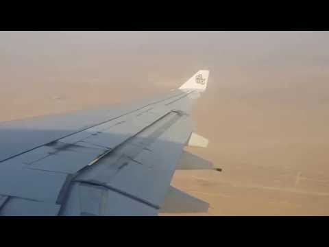 King Fahd International Airport - Dammam -Full Approach - Landing - Emirates - 1080p