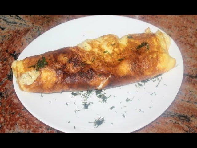 Омлет със сирене и бекон, вкусотийка