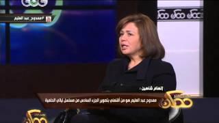 إلهام شاهين: ممدوح عبد العليم مات بعد ما اقنعني بـ«ليالي الحلمية» (فيديو)
