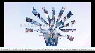 Реальный Заработок в Интернете 2019 Авто Программа по Заработку в Интернете от 3000 Рублей в День | Программа для Автозаработок в Интернете