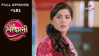 Choti Sarrdaarni - 17th February 2020 - छोटी सरदारनी - Full Episode