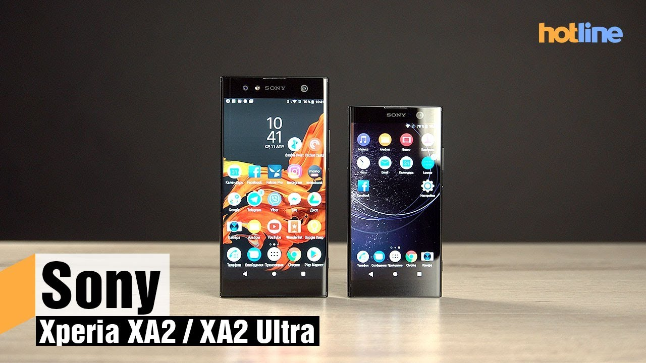 «Средний класс» от Sony: обзор смартфонов Xperia XA2 и XA2 Ultra