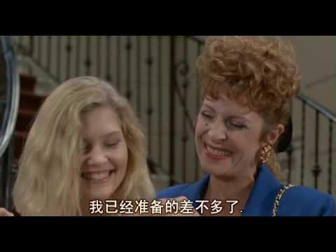 中字灵异出窍 Society 1989