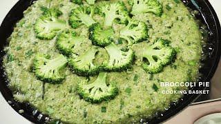 완전 새로운맛, 브로콜리 가장맛있게 먹는법 브로콜리전 …
