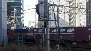 JR西日本新大阪駅でEF210貨物列車の通過シーン(2019年11月10日日曜日)携帯電話で撮影