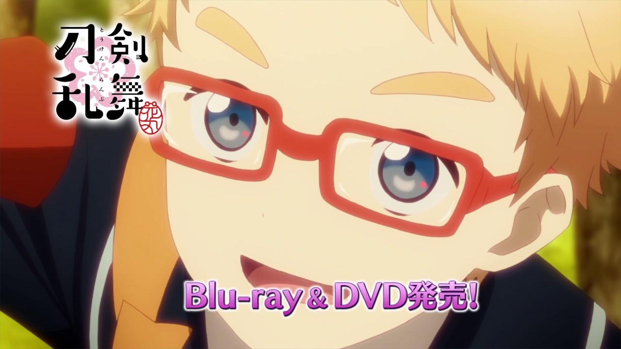 アニメ『刀剣亂舞-花丸-』BD&DVD 其の一 博多藤四郎 編 - YouTube