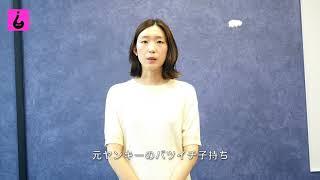 数々の話題作に出演する女優・江口のりこ 心がけているのは「現場で楽しむこと」 江口のりこ 検索動画 5