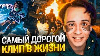 Снял клип НЕ ПРОЧИТАВ СЦЕНАРИЙ Feat. Karrambaby
