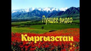Первый фильм Самара Кыргызстан на машине.  Озеро Сары Челек