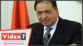 وزير الصحة: نجهز مستشفيات قبل افتتاحها بـ 3 مليارات و300 ألف جنيه