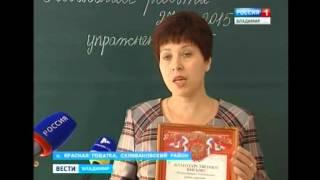МИП Новую школьную мебель и спортивное оборудование получили образовательные учреждения региона