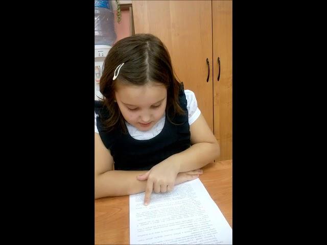 Изображение предпросмотра прочтения – ЕлизаветаСкворцова читает произведение «Не любо, не слушай.» С.Г.Писахова