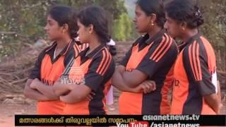 Special school Handball Tournament ends