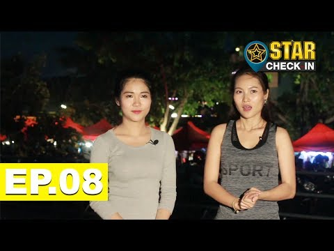 Star Check in EP 08