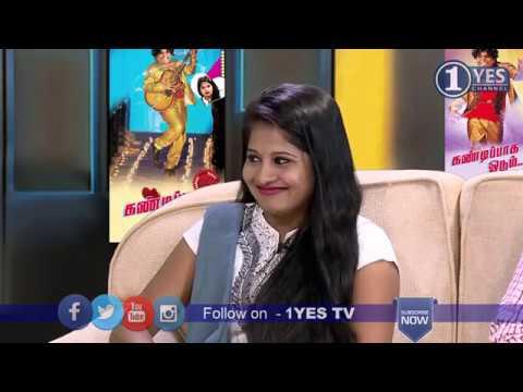Mullai -Godhandam - Part 2 | Ivanunga Ithuku Sari Pattu Varamtanunga | 1Yes Tv