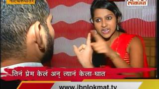 IBN lokmat Show Crime Time - Episode 25