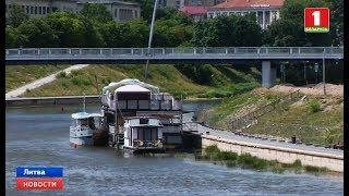 Литва просит Беларусь помочь восстановить уровень реки Вилии
