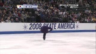Takahiko Kozuak 2008 LP Romeo Skate America.