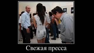 ПРИКОЛЬНЫЕ ФОТО 6