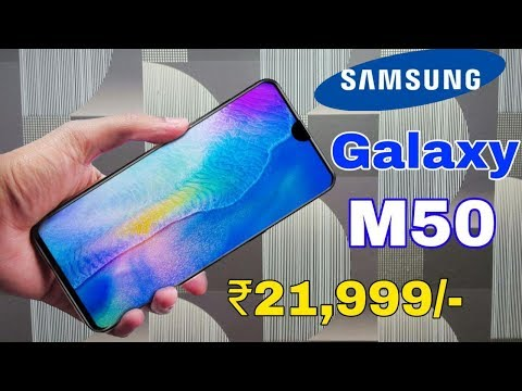 samsung-galaxy-m50-with-48mp-camera,-launch-date-in-india,-price,-specs,-first-look,m50