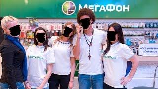 7 СЛУЧАЕВ ЖЕСТИ в салонах связи МЕГАФОН